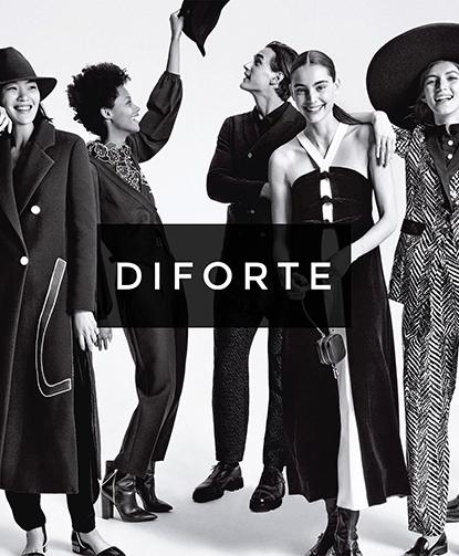 Дифорте – ваш личный стилист